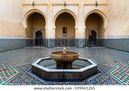 Shutterstock Interior of the Moulay Ismail Mausoleum in Meknes, Morocco