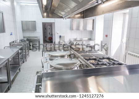 Interior of the professional kitchen