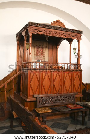 Interior of the small Etz Hayyim synagogue in Hania, Crete.  There are seven remaining Jews in Hania and the only synagogue left in Crete.
