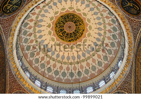 Interior of Yeni Cami Mosque in Istanbul