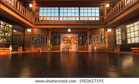 """Interior Rendering of a Karate Dojo with Japanese Modern Style - Shallow Depth of Field - 3D Illustration.  Symbol on Wall Translates to """"The Way""""."""