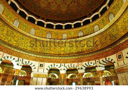 interior view of dome of rock, Jerusalem