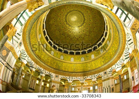interior view of the dome of rock,jerusalem