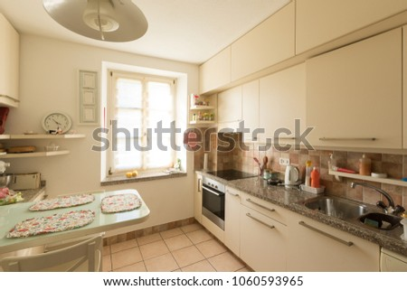 Interiors of modern apartment, nobody inside #1060593965