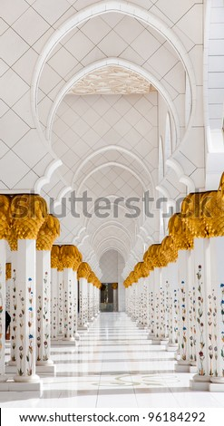 internal arches in the mosque in Abu Dhabi