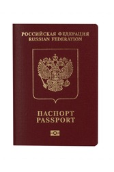 International biometric passport of a citizen of the Russian Federation. Isolated on a white background