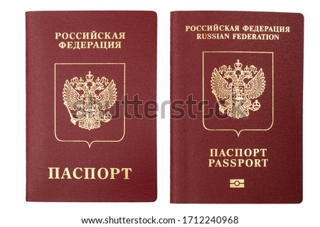 International biometric passport of a citizen of the Russian Federation. Isolated on a white background Foto stock ©
