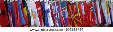 International flags at the Hofburg in Vienna
