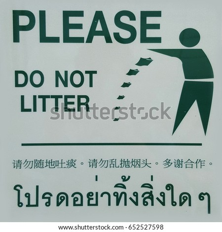 International Litter Symbol and Signs #652527598