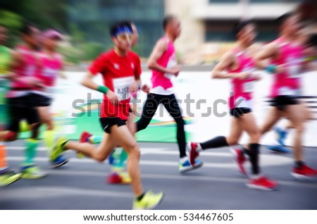 international marathon runner #534467605