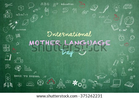 Mother Tongue Quotes