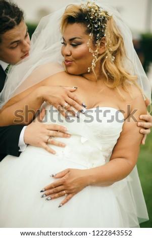 Interracial wedding in Russia
