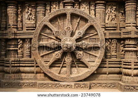Intricate Carvings On A Stone Wheel In The Ancient Surya