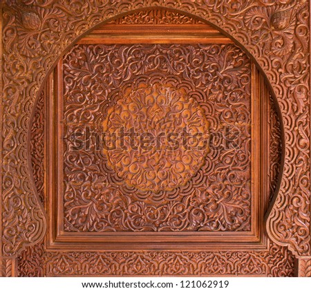Intricate wooden Islamic decoration