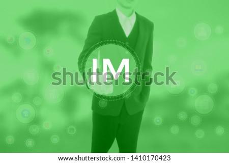 Investment Management or Investment Management - business concept