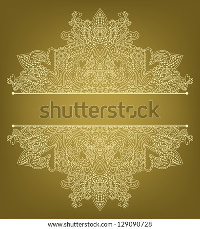 Invitation card on background with excellent hand-drawn ornament. Raster version.