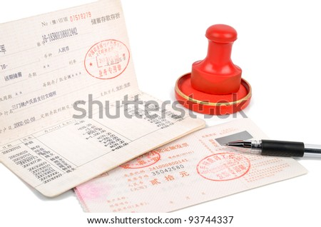 Invoice and passbook