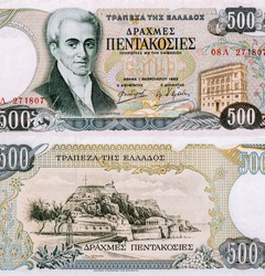 Ioannis Kapodistrias Portrait from Greece 500 Drachmas 1983 Banknotes. Greece is Count Ioannis Antonios Kapodistrias who was the first Governor of Greece after the 1821 War of Independence.