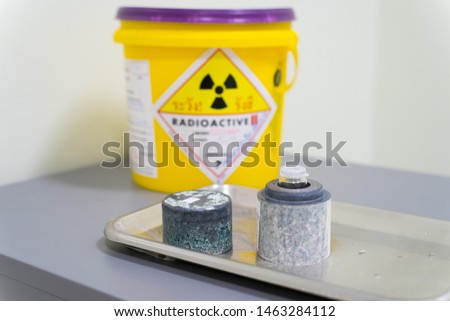 Iodine 131(I-131)Radioactive isotopes used for hyperthyroidism treatment are stored in Lead boxes for safety. Сток-фото ©