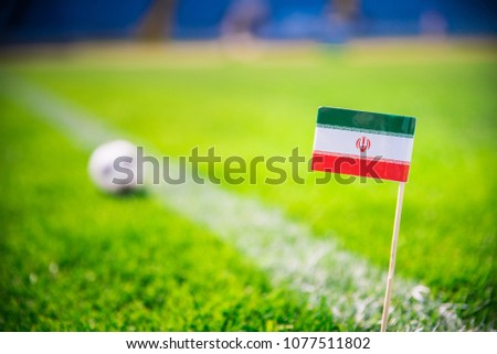 IR IRAN national Flag and football ball on green grass. Fans, support photo, edit space.  #1077511802