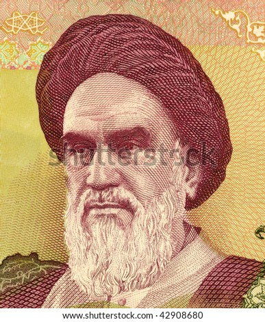 IRAN – CIRCA 2000: Khomeini on 2000 Rials banknote from Iran. Sayyid Ruhollah Musavi Khomeini was an Iranian religious leader and scholar, politician, and revolutionary.