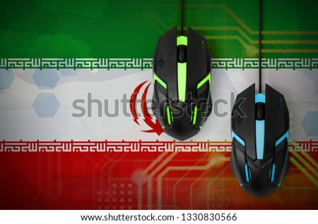 Iran flag  and two mice with backlight. Online cooperative games. Cyber sport team #1330830566