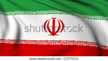 Iran flag World flags Collection