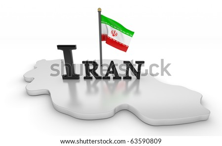 Iran Tribute/Digitally rendered scene with flag and typography - stock photo