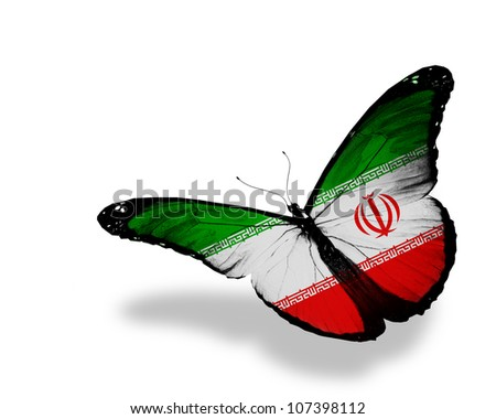 Iranian flag butterfly flying, isolated on white background - stock photo