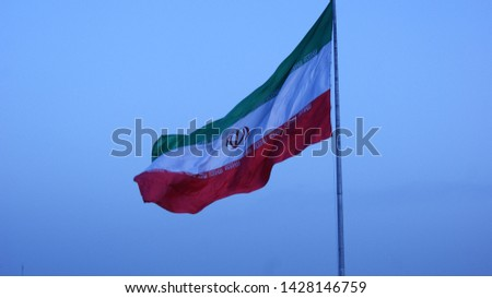 Iranian flag in windy day