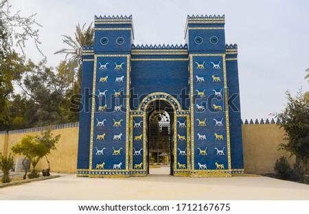 Iraq , Babylon : Ishtar Blue Gate  the eighth gate to the inner city of Babylon.