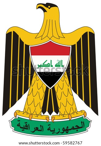 Iraq coat of arms, seal or national emblem, isolated on white background.
