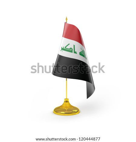 Iraq Flag Detail Render