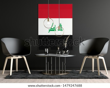 Iraq Flag in Room, Iraq Flag in Photo Frame