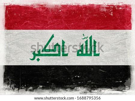 Iraq Flag, Iraq, Iraq Flag Background, Grunge Flag Background, Vintage Flag Background, Banner, Iraq Wallpaper,