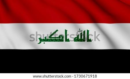 Iraq flag is waving 3D illustration animation. Iraq flag waving in the wind. National flag of Iraq.