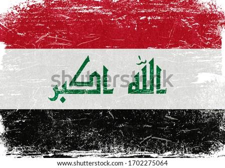 Iraq, Iraq Flag, Iraq Flag Background, Grunge Flag Background, Iraq Vintage Flag Background, Banner, Wallpaper