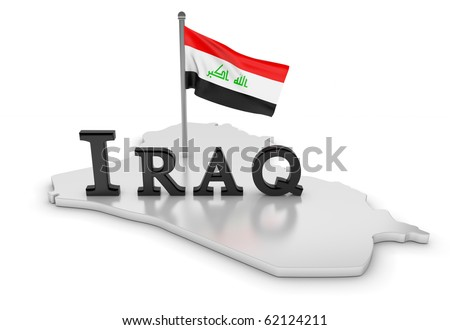 Iraq Tribute/Digitally rendered scene with flag and typography