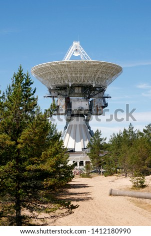 Irbene, Latvia, june 26, 2018: Ventspils International Radio Astronomy Centre. The Ventspils Radio Astronomy Centre is an ex-Soviet radio astronomy installation, Latvia