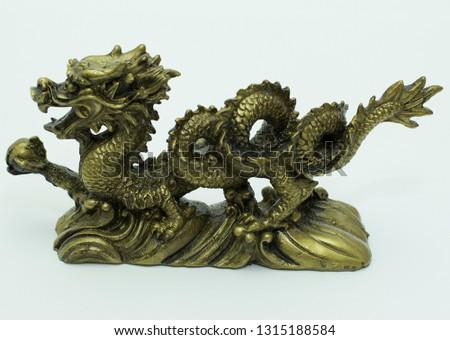 Iron dragon figurine, dark bronze color #1315188584