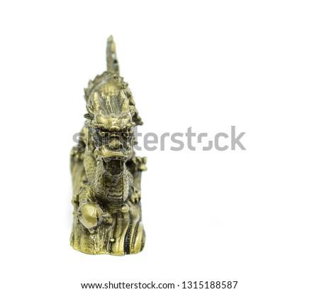 Iron dragon figurine, dark bronze color #1315188587