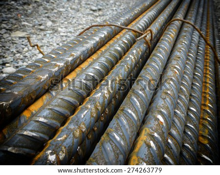 Iron rods for reinforced concrete #274263779