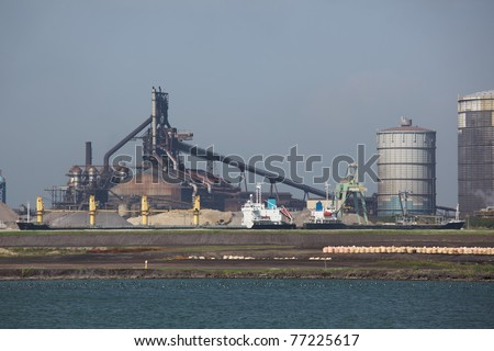 Iron & Steel plant in JAPAN