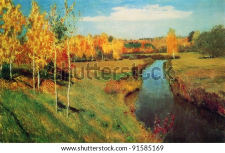 Isaac Levitan (1860 - 1900) Golden Autumn. 1895.The State Tretyakov Gallery. Reproduction of old postcards, USSR, circa 1983
