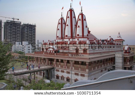 ISKCON NVCC Temple fa ade. Katraj-Kondhwa - Pune, Maharashtra Photo stock ©