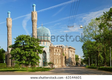 islam mosque in St Petersburg (Russia)