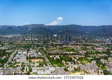 Islamabad is the capital city of Pakistan, and is administered by the Pakistani federal government as part of the Islamabad Capital Territory.