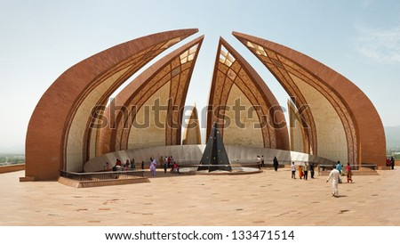 ISLAMABAD - JULY 16: Tourists at the Pakistan Monument on July 16, 2011 in Islamabad. The monument represents Pakistan's progress as a developing country, its provinces and its territories.