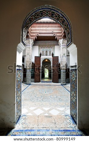 Islamic architecture in Meknes imperial residence, Morocco, Africa