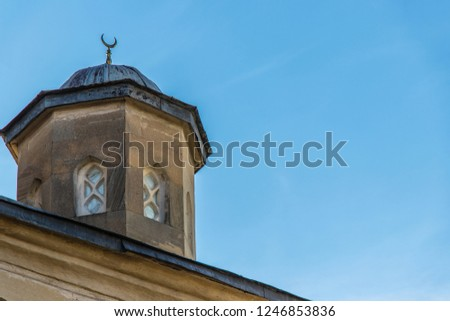 Islamic architecture. Islamic background. Symbol of Islam: crescent #1246853836